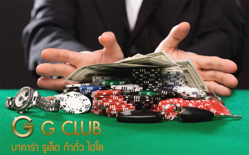 casino dea;