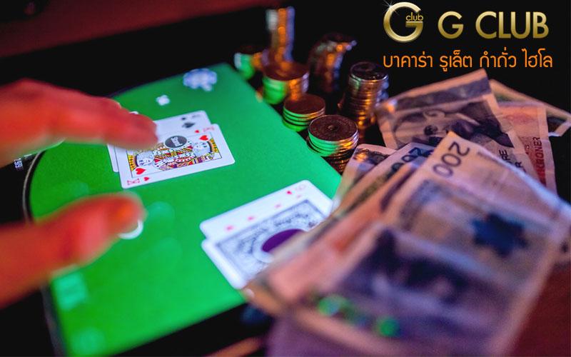casino find